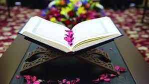 মানবতার মুক্তির সনদ মহাগ্রন্থ আল-কোরআন
