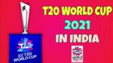 ভারতে আইপিএল স্থগিতের পরেও আবার টি-টোয়েন্টি বিশ্বকাপ