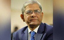 """""""আন্তর্জাতিক আইনের তোয়াক্কা করেনি ভারত"""": মির্জা ফখরুল"""