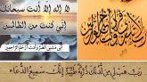 কোরআনে কারিমে বর্ণিত ৩টি দোয়া, যেগুলো আল্লাহ কবুল করেছেন