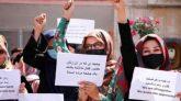 তালেবানের ভয়ে দেশ ছাড়ছেন আফগান নারী বিচারকরা
